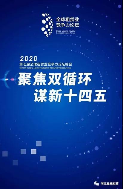 微信图片_20201106145843.jpg