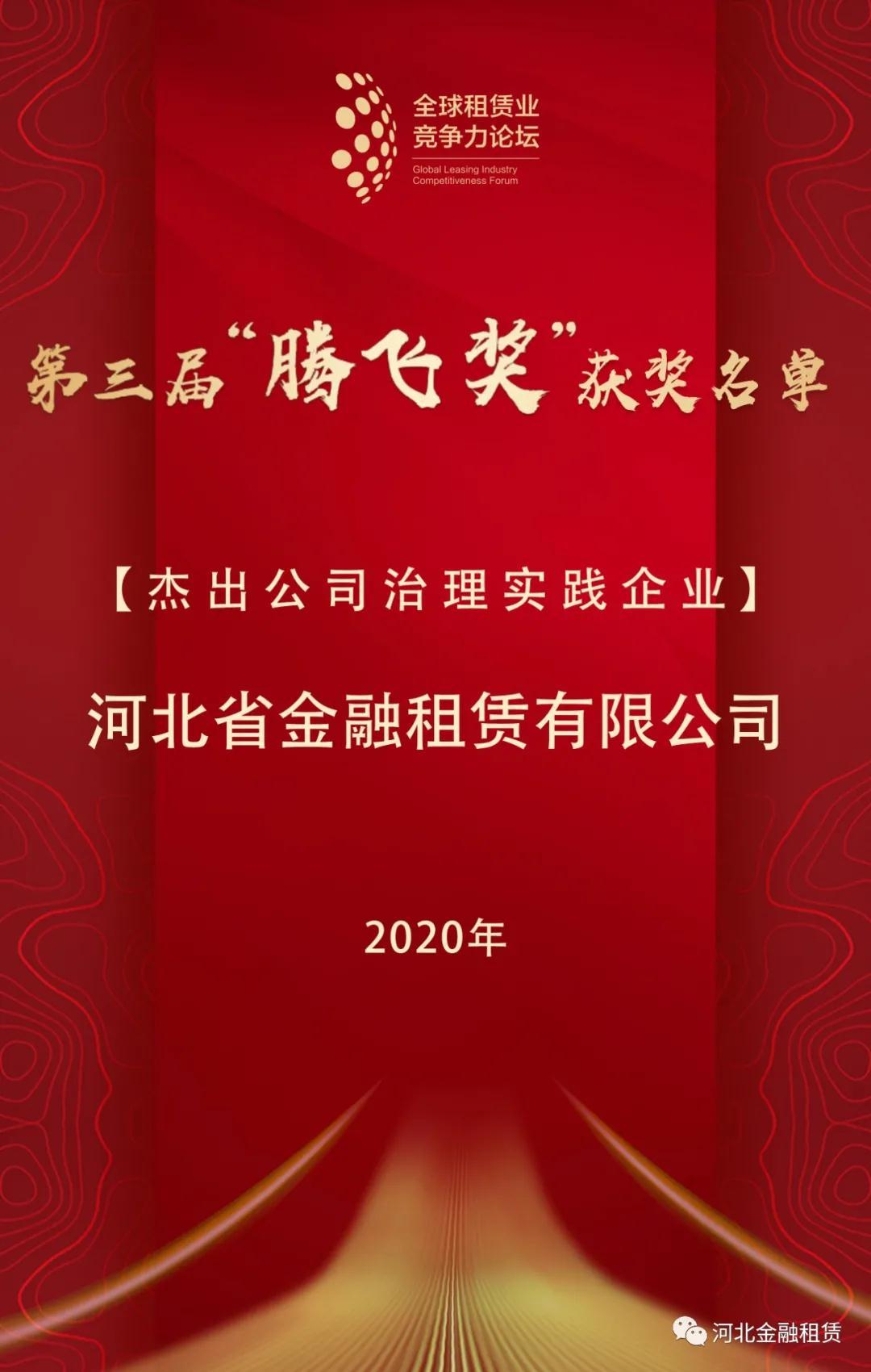 微信图片_20201106150344.jpg